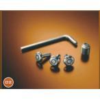 ubeg015 レガシィ ナンバープレートロック  スバル純正部品 パーツ オプション