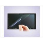 ステラ ナビ液晶保護フィルム ハードコード  スバル純正部品 パーツ オプション