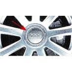 A8・S8 9スポークスタイリング ホイールセンターキャップ1個につき  アウディ純正部品 パーツ オプション