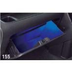 ukso079 ソリオ グローブボックスイルミネーション  スズキ純正部品 パーツ オプション