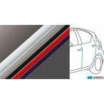 アクア ドアエッジプロテクター(樹脂製)2本入り トヨタ純正部品 NHP10H NHP10  パーツ オプション