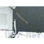 バネットバン リヤゲートチェーン(※1本からの販売です)  日産純正部品 パーツ オプション