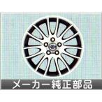 C30 S40 V50 アルミホイール スパルタカス 7×17インチ  ボルボ純正部品 パーツ オプション