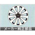 C30 S40 V50 アルミホイール シグナス 6.5×16インチ  ボルボ純正部品 パーツ オプション