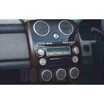 vee021 ベリーサ センターサイドパネル(ウッド調)  マツダ純正部品 パーツ オプション