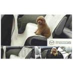 vee043 ベリーサ ペットシートカバー  マツダ純正部品 パーツ オプション