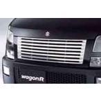 ワゴンR フロントグリル SWT RR  スズキ純正部品 パーツ オプション