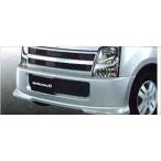 wag010 ワゴンR フロントバンパー&グリル  スズキ純正部品 パーツ オプション