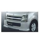 ワゴンR フロントバンパー&グリルFA、FX、FT、FX-S、FT-S用  スズキ純正部品 パーツ オプション
