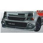 ワゴンR フロントバンパー&グリル RR/RR-DI用  スズキ純正部品 パーツ オプション