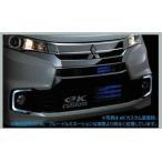 wemi002 ekワゴン グリル&バンパーイルミネーション  三菱純正部品 パーツ オプション