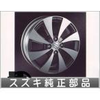 ワゴンR アルミホイール(15インチ)Sマーク入り  スズキ純正部品 パーツ オプション