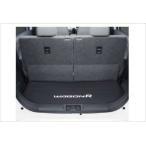 ワゴンR ラゲッジマット(ソフトトレー)  スズキ純正部品 パーツ オプション