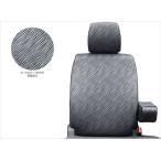 ワゴンR シートカバー(ゼブラ)  スズキ純正部品 パーツ オプション