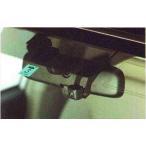 X1 ドライブレコーダー イクリプス(富士通テン製)DREC3500のタイプ1(シガライターより電源供給) *取付部品は別売です  BMW純正部品 パーツ オプション