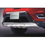 エクストレイル フロンントオーバーライダー+フロントアンダーカバー  日産純正部品 パーツ オプション