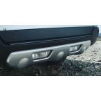 エクストレイル リヤアンダーカバー(樹脂製:シルバー)  日産純正部品 パーツ オプション