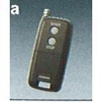 エクストレイル リモコンスターター a-1イモビライザー無車用  日産純正部品 パーツ オプション