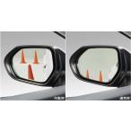 カムリ オートリトラクタブルミラー トヨタ純正部品 AXVH70  パーツ オプション