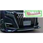 エスクァイア フロントスポイラー(LED付) トヨタ純正部品 ZWR80G ZRR80G  パーツ オプション