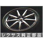 CT F SPORT PARTS(MODELLISTA) 18インチアルミホイール&タイヤセット 1台分  レクサス純正部品 パーツ オプション