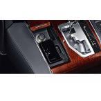 ヴェルファイア 灰皿 ハイザラ+シガレットライター  トヨタ純正部品 パーツ オプション