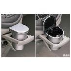 ダイナ、トヨエース(1t) 灰皿汎用タイプ  トヨタ純正部品 パーツ オプション