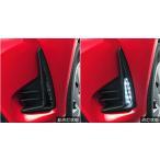 ヴィッツ LEDスタイリッシュビーム(専用ガーニッシュ付) トヨタ純正部品 NHP130 NSP130 KSP130  パーツ オプション