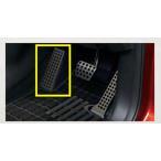 CX-5 アルミペダル フットレストのみ *アクセル、ブレーキは別売  マツダ純正部品 パーツ オプション