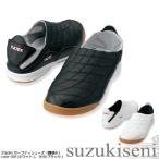 安全靴 スリッポン おしゃれ 22-29.5cm対応 かかとを踏んでも履ける