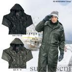 防寒つなぎ ツナギ AZ-8264/防寒/軽量/中綿/ブラック/カーキ/大きいサイズ対応basic