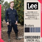 ショッピングつなぎ Lee つなぎ メンズ レディース デニム ヒッコリー ヘリンボーン LWU39001 ユニオンオール おしゃれ 大きいサイズ