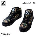 安全靴 おしゃれ スニーカー セーフティシューズ  S5163-2 耐滑 メンズ おしゃれ 作業靴 安全スニーカー 大きいサイズ Z-DRAGON