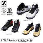 安全靴 おしゃれ 安い スニーカー セーフティシューズ 市原隼人着用モデル S7183 耐滑 メンズ おしゃれ 作業靴 安全スニーカー 大きいサイズ Z-DRAGON