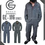 おしゃれ つなぎ/ツナギ 服 オールシーズン メンズ 人気 GE-106 S〜3Lヘリンボン 綿100% かっこいい  GRACE ENGINEERS 作業着