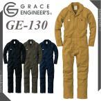 おしゃれ 長袖つなぎ / ツナギ 服  作業着 作業服 秋冬向け メンズ 人気 GE-130 S M L LL 3L 4L 5L かっこいい  GRACE ENGINEERS