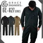 おしゃれ 長袖つなぎ/ツナギ 服 オールシーズン メンズ 人気 GE-627 S〜3L かっこいい  GRACE ENGINEERS 作業着