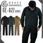 つなぎ服 おしゃれ メンズ 長袖 作業着 年間 ツナギ 服 人気 GE-627 4L〜B4L かっこいい GRACE ENGINEERS 作業用