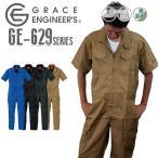 おしゃれ 半袖つなぎ/春夏/ツナギ 服 メンズ 人気 GE-629 S〜3L かっこいい  GRACE ENGINEERS 作業着