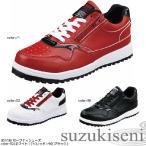 安全靴おしゃれ スニーカー XEBEC(ジーベック) 85118