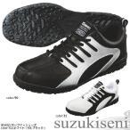 安全靴おしゃれ スニーカー XEBEC(ジーベック) 85402
