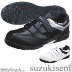 安全靴おしゃれ スニーカー XEBEC(ジーベック) 85404
