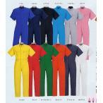 ツナギ服 つなぎ 激安 半袖ツナギ 12色の作業着 作業服 DON 118 カラフル 関ジャニ