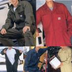 ツナギ服 メンズ 作業服 長袖 オールシーズン PERSONS P017 大きいサイズ対応 basic