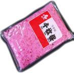 【送料無料】うす切り千枚桜 《2kg×9袋》 新進 【まとめ買い】【業務用】【ピンク色】