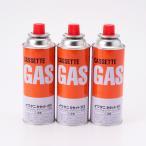 カセットボンベ 3本組 液化ブタン250g