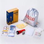 非常用持出袋 緊急避難セット KEC-040