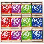 野菜 初代 田蔵 高級木 贅沢銘柄食べくらべ満腹リッチセット NNIA-100US