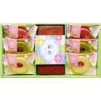 長崎カステラ バウムクーヘン洋菓子