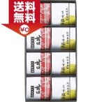 ショッピング梅 2300円送料込・消費税込 紀州南高梅 2種8粒(個包装)〈00013〉(bo) 60s